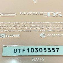 任天堂 NDS Lite USG-001 櫻花粉 掌機 故障機 零件機