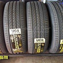 【 桃園 小李輪胎 】 Continental 馬牌 輪胎 UC6 225-55-16 優惠價 各尺寸規格 歡迎詢價