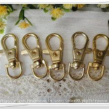 小綠蛙精品&手作材料/大龍蝦扣,大問號勾,鑰匙圈/38mm/金色,古銅色(批發)一份200個760元