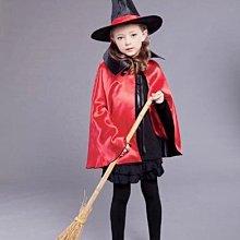巫婆裝 巫師裝 80cm 雙層披風+緞帶帽子 套裝出貨 雙面披風 披風 披肩 死神 吸血【P22001101】塔克