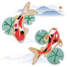 熱銷-新款紅鯉魚刺繡布貼金絲繡花小魚補丁貼熱銷補貼