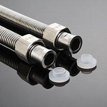 滿200發貨/解憂*4分加密304不銹鋼焊接波紋管馬桶熱水器進水管一體焊接金屬進水管#五金配件(多規格聯繫客服確認價格