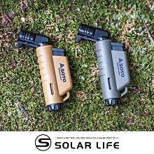 SOTO 限量優惠-L型填充式掌中點火器+皮套組合.迷你點火器 電子點火器 登山露營 防風打火機 皮套配件組