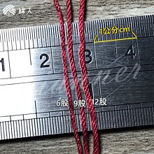 『線人』 棉線 12股棉線 20色 編織 勾織 縫紉 1mm 600碼 提花 織布 勾背袋 SP線 織布機