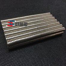 強力磁鐵D6x1.5mm鍍鎳 【好磁多】專業磁鐵銷售