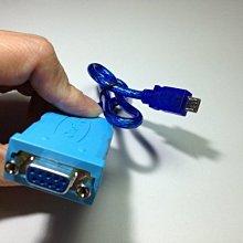 萬平科技-MicroUSB To RS232(DB9母, 30cm)支援Win10 (32 和 64),Android