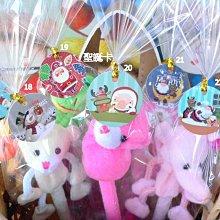 需自行包裝~40多款動物玩偶絨毛筆+聖誕卡節+opp包裝袋~結婚禮小物二次進場送客禮贈品周年慶生日情人節來店迎賓禮滿額禮