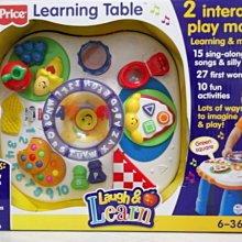 *小踢的家玩具出租*C2128 費雪學習桌/遊戲桌~蔬果版~即可租