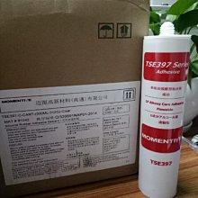 【新品上市】邁圖TSE397膠水 TSE397-CWB電子設備固定防水有機硅粘合密封膠