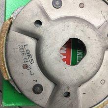 光陽正廠22300-LGE5 NIKITA J300 KXCT SHADOW離合器