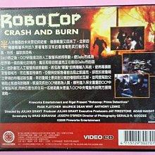 ※QQ影音堂※二手正版VCD~ 機器戰警之終極毀滅~ (直購價)