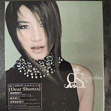 二手CD~順子(同名專輯)保存良好近無刮,曲目在圖二