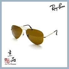 【RAYBAN】RB3025 001/33 58mm金框 茶色片 飛官 雷朋太陽眼鏡 公司貨 JPG 京品眼鏡