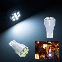 【PA LED】T15 T10 3528 8晶 SMD LED  閃爍型 爆閃 超白光 小燈 定位燈 裝飾燈
