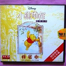 ※QQ影音堂※二手正版VCD~小熊維尼經典系列~蜂蜜樹~國語發音【直購價】