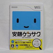 日版 Wii 安藤意見大搜查 安藤 ケンサク