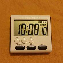 媽媽主婦磁鐵時鐘電子計時器廚房定時器二組記憶吸鐵快調倒數碼表馬錶正負計時正倒秒錶設定提醒烘培料理正倒數吸冰箱白板電池