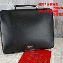 優買二手名牌店 PRADA 全皮 黑 壓紋 手提包 公事包 電腦包 醫生包 資料夾 美品