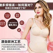 孕婦/產婦 前開扣背心式吊帶哺乳衣內衣哺乳胸罩 超高彈力大 無鋼圈連體背心 打底背心 餵乳/餵母乳 顯瘦修身
