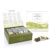 德國 Tea Forte 花草茶/水果茶/茶葉禮盒共28包獨立高品質包裝散茶
