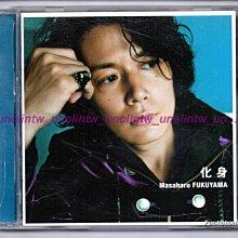 599免運CD~福山雅治【化身】日本偶像演員歌手日語專輯,化身/道標/KISS原曲+卡拉OK版,免競標可海外