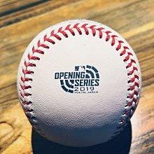 鈴木一朗 ICHIRO ~ 美國MLB日本NPB職棒超級巨星2019大聯盟開幕戰暨引退賽比賽用球 ~!