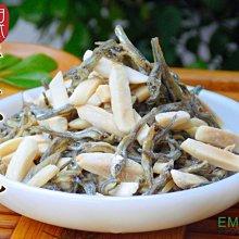 【日式杏仁小魚乾】《易買健康堅果零嘴坊》杏仁的香+小魚乾淡淡的海味=舒服!