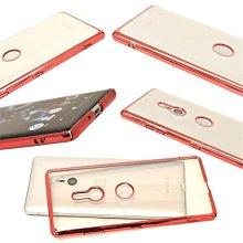 小娟家居~日本RASTA BANANA 索尼XZ3手機殼SONY H9493保護套透明底全包硬sony手機殼 保護套 保護殼