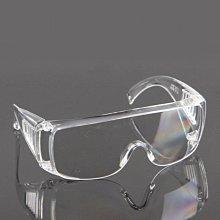 明護目鏡S10(現貨+預購) 安全防護鏡(台灣製造檢驗合格)安全眼鏡 防風沙 防塵 抗UV【DH218】 EZ生活館