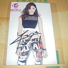 korea Twice 周子瑜 簽名照片 韓國女團 台灣少女偶像 JYP 僅有一張