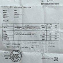 【吉嘉食品】蜜汁碳烤魷魚片 300公克 [#300]{44752111}