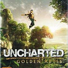 全新未拆 PSV 秘境探險:黃金深淵 -中英文亞版- Uncharted: Golden Abyss