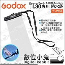 數位小兔【Godox TL-W30 神牛 TL30專用 防水袋】光棒 RGB條燈 防水包 防雨 雨衣 附腕帶