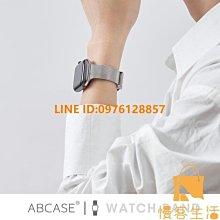 簡優生活 適用iwatch米蘭尼斯表帶蘋果手表6不銹鋼表帶蘋果5/SE創意金屬表帶【慢客生活】