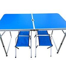 DJ-6712 輕便型鋁框桌椅組 大營家露營登山休閒