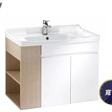 【HS磁磚衛浴生活館】一太衛浴 加大收納浴櫃組 瓷盆+浴櫃EC-9335-80C