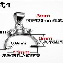 16S1A19款式1-P415 玉器水晶圓珠扣頭925銀 轉運珠路路通橫孔左右孔夾扣 diy吊墜扣