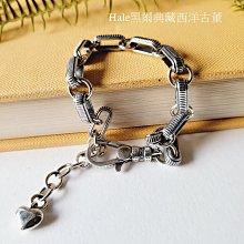 黑爾典藏西洋古董~純925銀硫化長橢圓純銀懷錶扣手鍊~品牌時尚情人節生日禮物