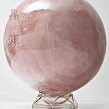 亂太郎*****天然粉晶球帶眼  招桃花人緣 愛情婚姻美滿 生意緣 5500克