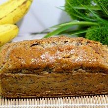 台灣香蕉磅蛋糕/蛋奶素/天然手工現做/人氣王/限量販售/不用香料及冷凍果泥/Sara-Cake烘焙