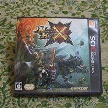 ※現貨『懷舊電玩食堂』《正日本原版、盒裝》【3DS】魔物獵人 X Monster Hunter X(可便利超商貨到付款)