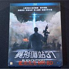 [藍光BD] - 異形前哨 ( 異形哨站37 ) Alien Outpost