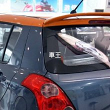 【車王汽車精品百貨】鈴木 SUZUKI SWIFT 尾翼 壓尾翼 改裝尾翼 定風翼 導流板
