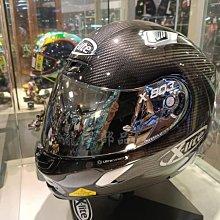 瀧澤部品 義大利 X-lite 碳纖維 X-803 RS Ultra Carbon全罩安全帽 CARBON 限定 44