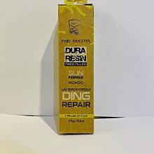 太陽膏工具組 Phix Doctor SunPowered Dura Resin Fiberfill Tube 2 oz