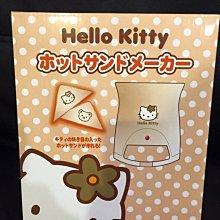 ^_^東京直遞 日本HELLO KITTY 烤麵包機
