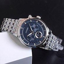 最便宜全新手錶CITIZEN星辰復古風格光動能月相全日曆藍寶石鏡面金屬錶帶藍款SEIKO精工ORIS卡西歐