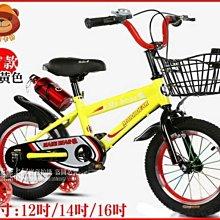 熊熊卡好 童車 自行車  兒童腳踏車 兒童自行車附輔助輪14吋 Le/Lf/Lh款