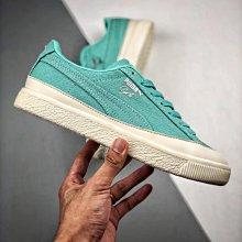 Puma Clyde x Diamond Supply 薄荷綠 磚石 清新 時尚 低幫 滑板鞋 女鞋 365651-01