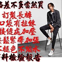神褲、無縮口、素面、Adidas愛迪達、校褲 三線褲、運動褲、慢跑褲、九分褲、jogger、ua、gildan、縮口褲